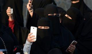 perempuan dicerai, cerai, saudi,