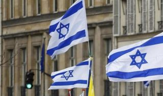 yerusalem, israel, palestina, australia,