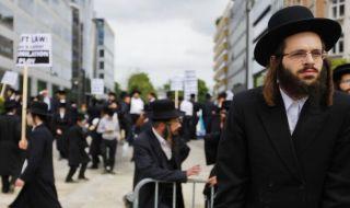 yom kippur, yahudi, israel,