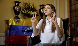 Pesan Istri Guaido kepada Maduro: Sudah Cukup!
