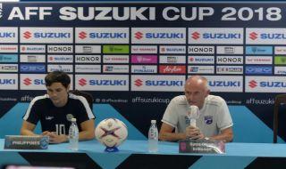 Sven Goran Eriksson, Timnas Filipina, Filipina, Piala AFF 2018, Piala Dunia
