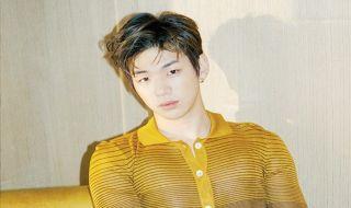Pihak Kang Daniel Tanggapi Tuduhan LM Entertainment Soal Klaim Keliru