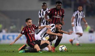 Serie A 2018-2019, Liga Italia, AC Milan, Juventus