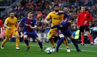 La Liga 2018-2019, Liga Spanyol, Prediksi Atletico Madrid vs Barcelona, Atletico Madrid, Barcelona