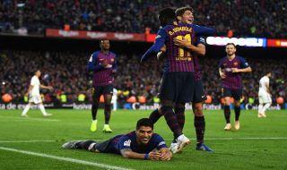 Copa del Rey 2018-2019, Barcelona, Cultural Leonesa, Cultural Leonesa vs Barcelona