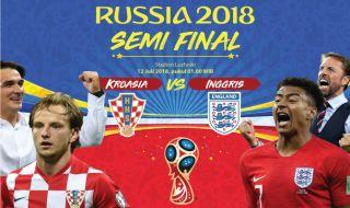 Prediksi Kroasia vs Inggris: Dua Langkah Menuju Mimpi Terbesar