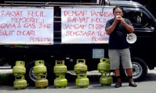 PT Pertamina Minta Pangkalan Tidak Pinjamkan Tabung Melon ke Pengusaha Solo