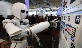 robot, robot rumah sakit