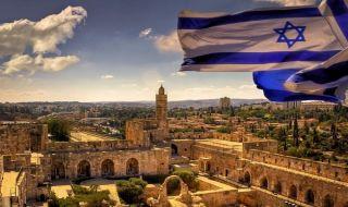 Romania Mau Pindahkan Kedutaannya ke Yerusalem