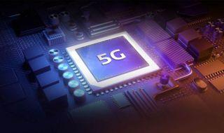 Mediatek 5G, MediaTek Chipset 5G, Mediatek siapkan 5G