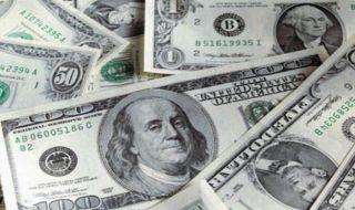 dolar as, as, rupiah, rupiah melemah,