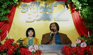 Semakin Seru, Berikut Perbedaan My Stupid Boss 2 dan Pertama