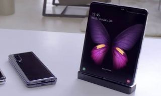 Samsung Galaxy Fold, samsung smartphone lipat, smartphone lipat samsung