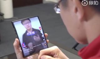 Smartphone Lipat Xiaomi Segera Meluncur, Lebih Murah dari Galaxy Fold?
