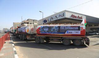 bahan bakar, indonesia, palestina, gaza, ACT,