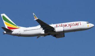 bandara, ethiopian airlines, pesawat, pesawat jatuh,