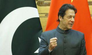 televisi pakistan, pakistan, beijing,