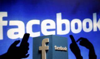 facebook, facebook hapus akun, facebook saracen