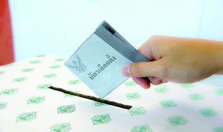 Thailand Laksanakan Pemilu Hari Ini