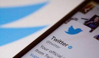 twitter, twitter konten merugikan, twitter laporan