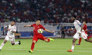 Piala Asia U 19 2018, Timnas U 19, Timnas U 19 Indonesia, UEA, Perempat Final