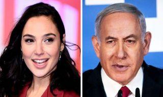wonder woman, netanyahu, arab, israel,