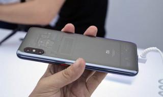 Mi 8 Explore Edition, Xiaomi Mi 8