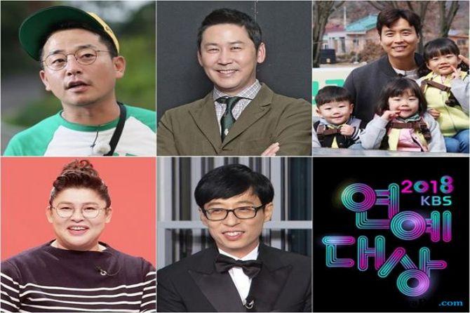 Hanya 5 Nominasi, Siapa Peraih Daesang KBS Entertainment Awards 2018?