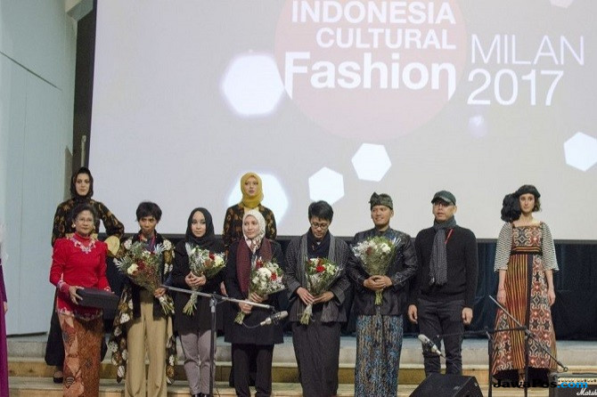 ICF 2017