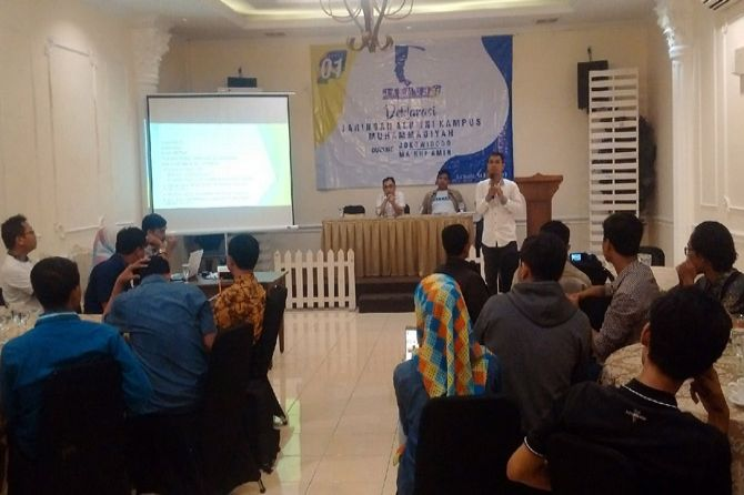Jaringan Alumni Kampus Muhammadiyah