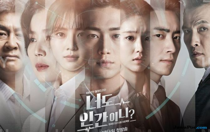 Drama Korea yang Menarik Perhatian Sepanjang 2018