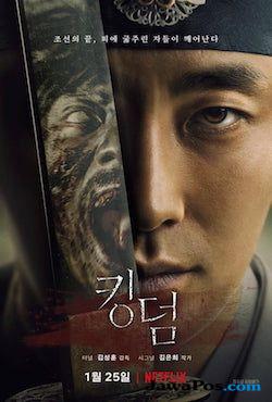 Akhir Menggantung, Drama Zombie Kingdom 2 Siap Digarap