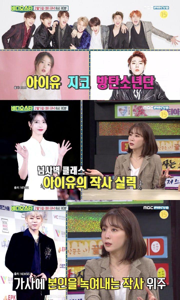 BTS, IU, dan Zico Jadi Idol K-pop Paling Jago Nulis Lirik Lagu