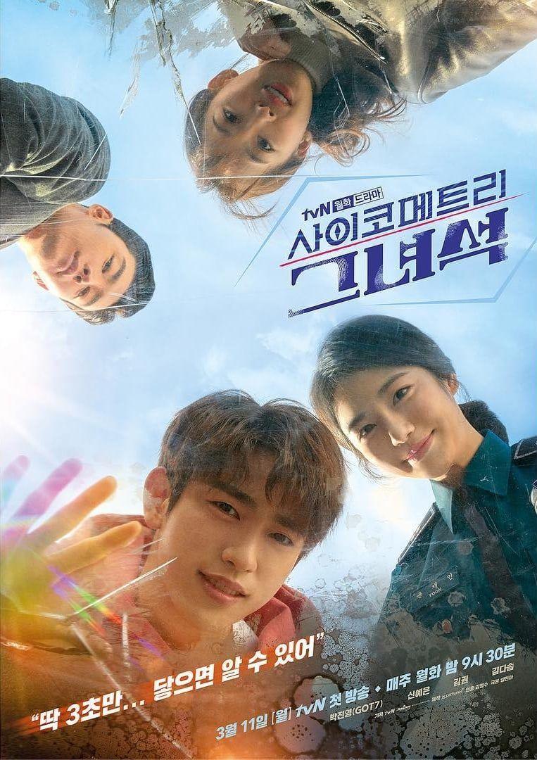 Drama Jinyoung GOT7, He is Psychometric Berhasil Capai Rating Tinggi