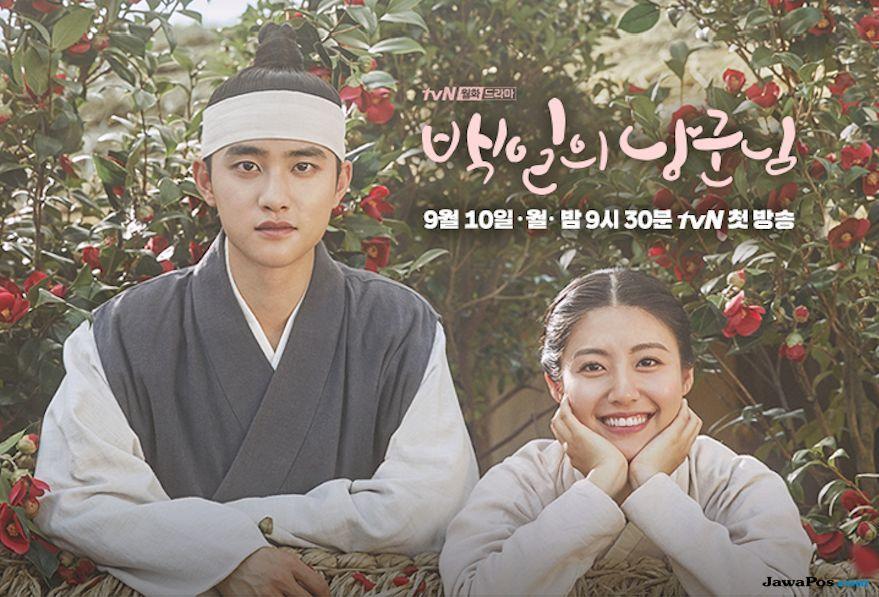 Dua Kali, Chen Nyanyikan OST Drama D.O 'EXO' Sebagai Dukungan