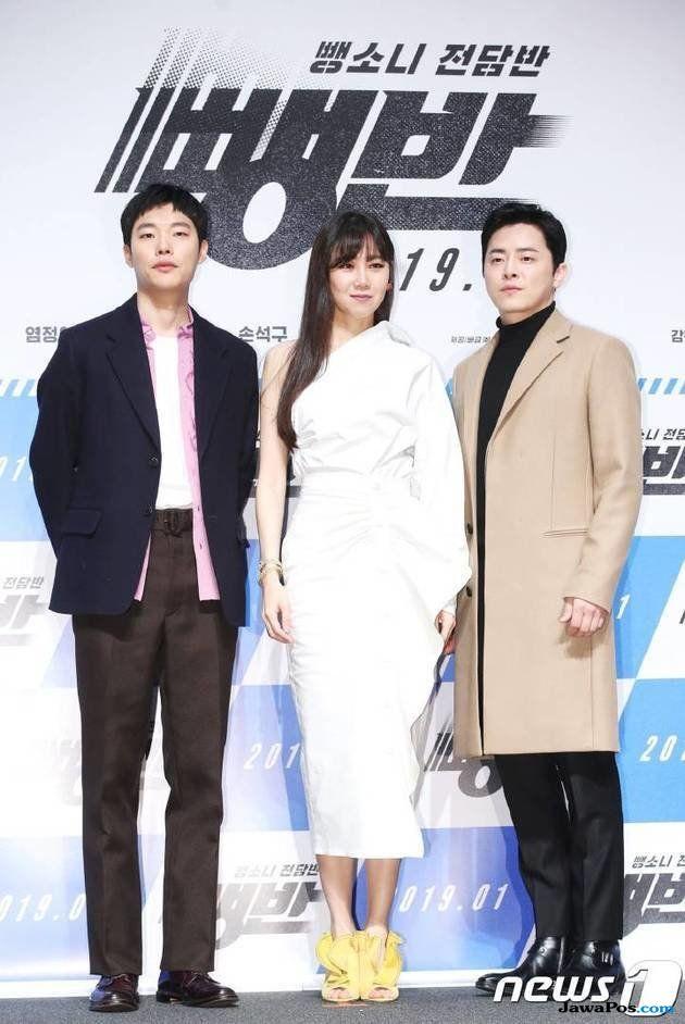 Film Hit and Run Rilis Tanggal Penayangan di Bioskop Korea