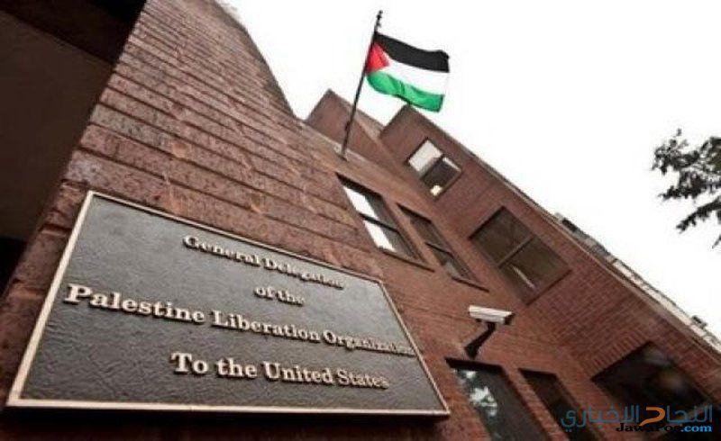 AS Tutup Organisasi Pembebasan Palestina