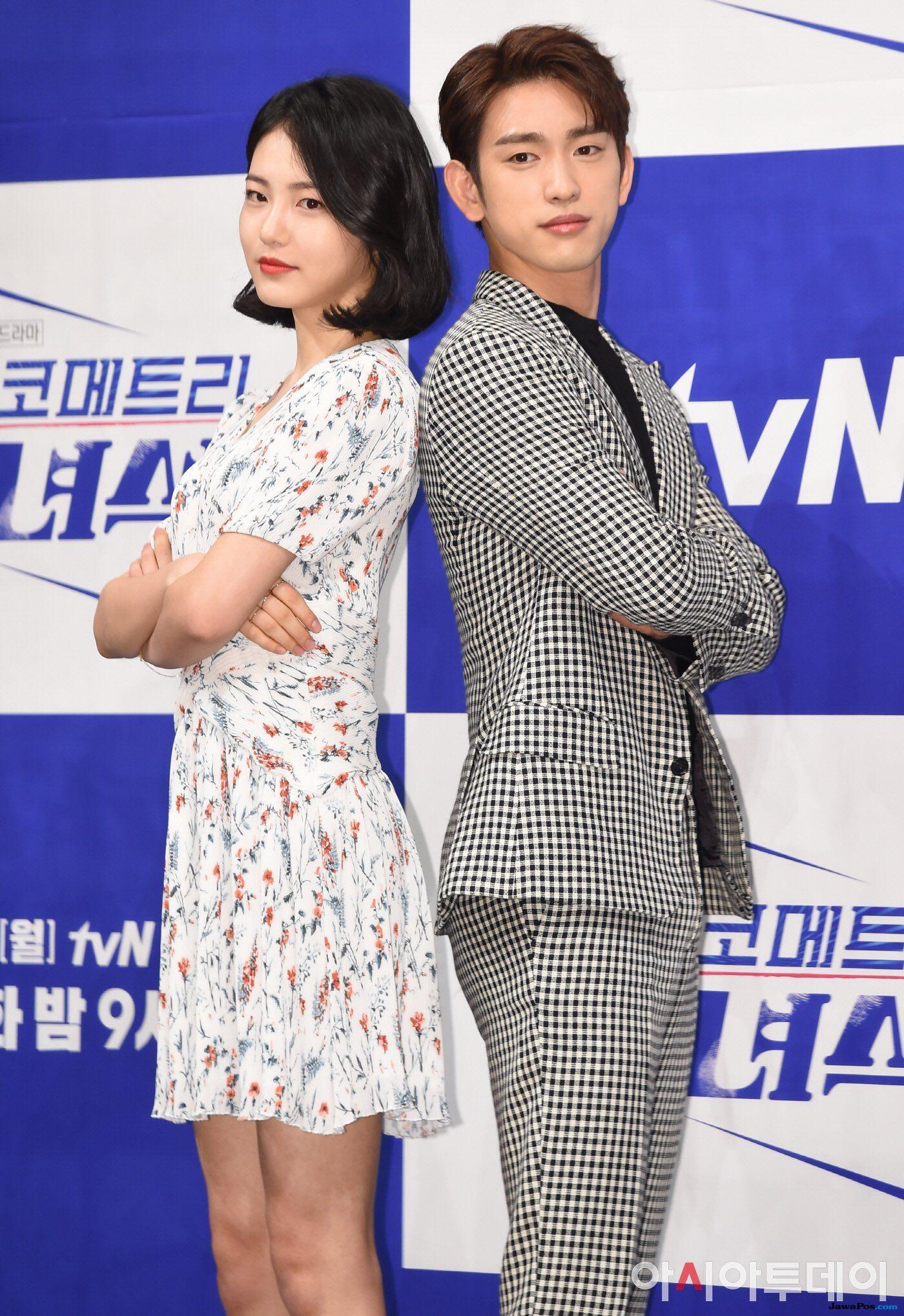 Jadi Pemeran Utama di He Is Psychometric, Jinyoung GOT7 Ngaku Khawatir
