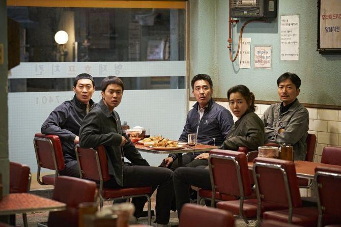 Lucu Banget, Extreme Job Jadi Film Berpendapatan Tinggi di Korea