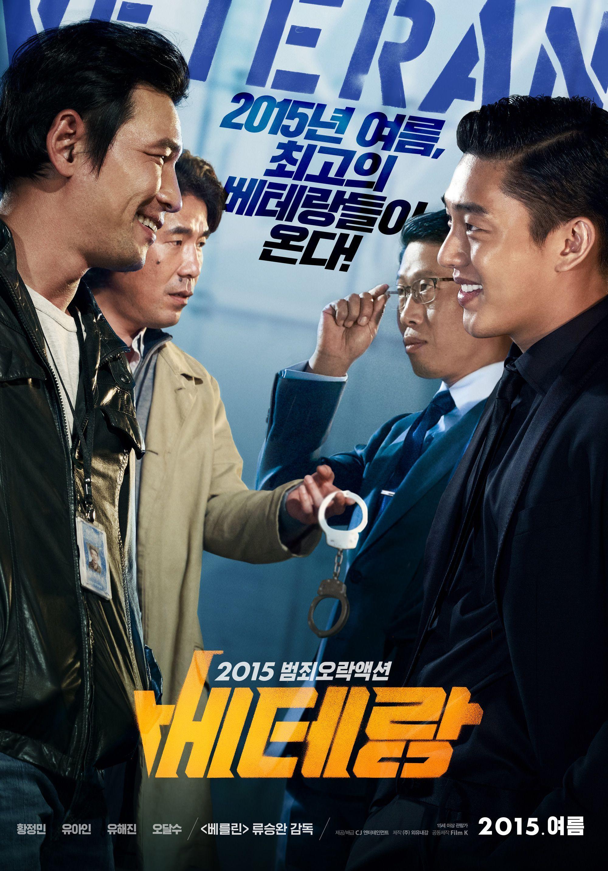 Main Film Remake Korea, Salman Khan Jadi Detektif