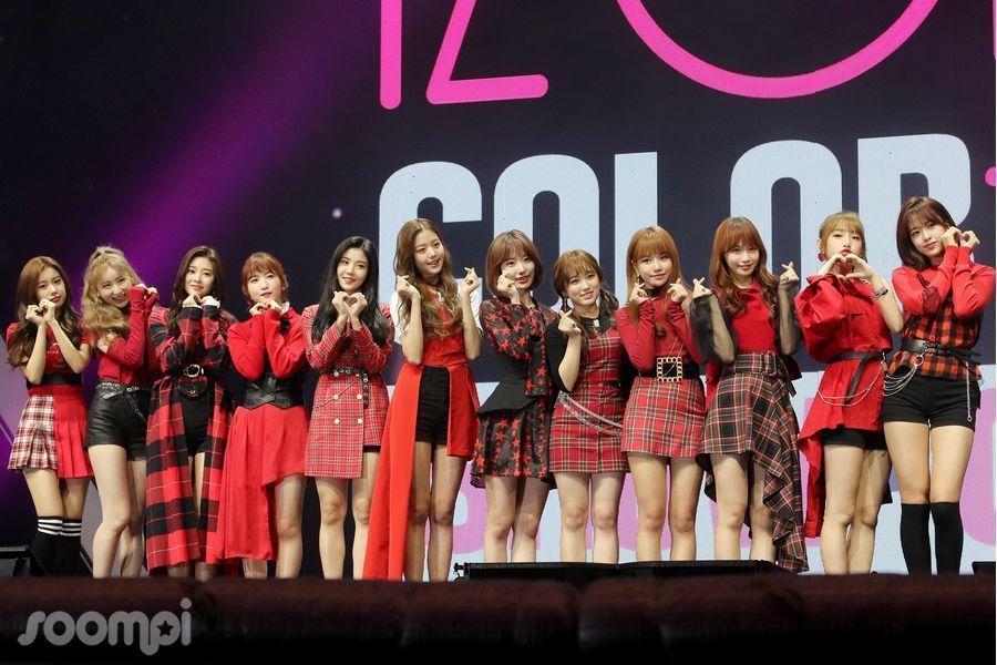 Produce X 101 Dikabarkan Mengudara Mulai April