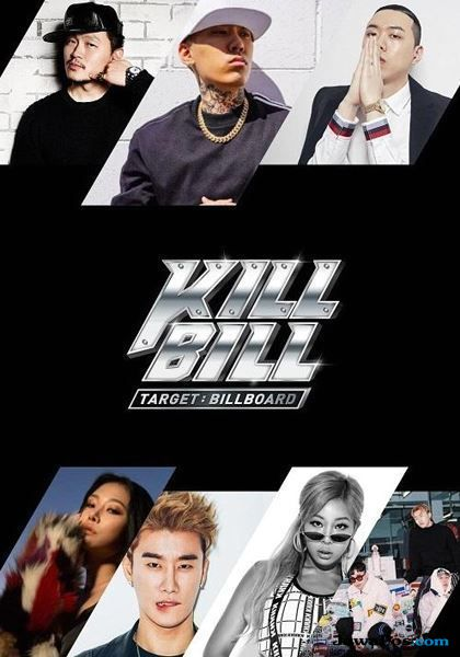 Rapper Korea Siap Kompetisi Demi Kolaborasi dengan DJ Khaled