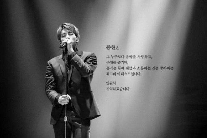 Rilis Mini Album Kedua, Taemin SHINee Rindukan Mendiang Jonghyun