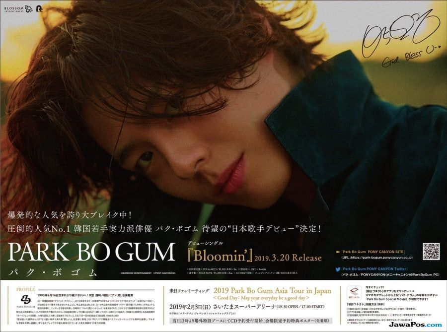 Sampaikan Pesan Kepada Penggemar, Park Bo Gum Rilis Single Jepang