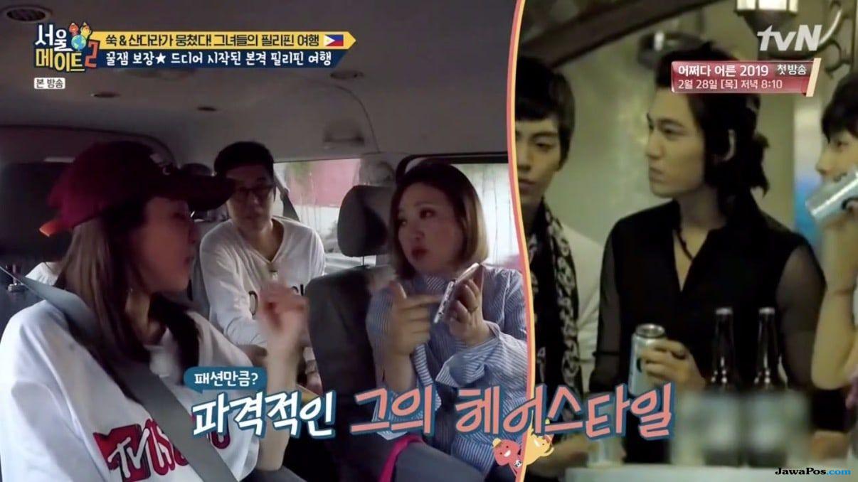 Sandara Park Sebut Adegan Ciumannya dengan Lee Minho di Kiss 50 Kali