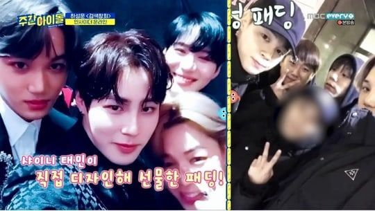 Satu Geng, Begini Cerita Ha Sung Woon Bisa Kenal Jimin BTS