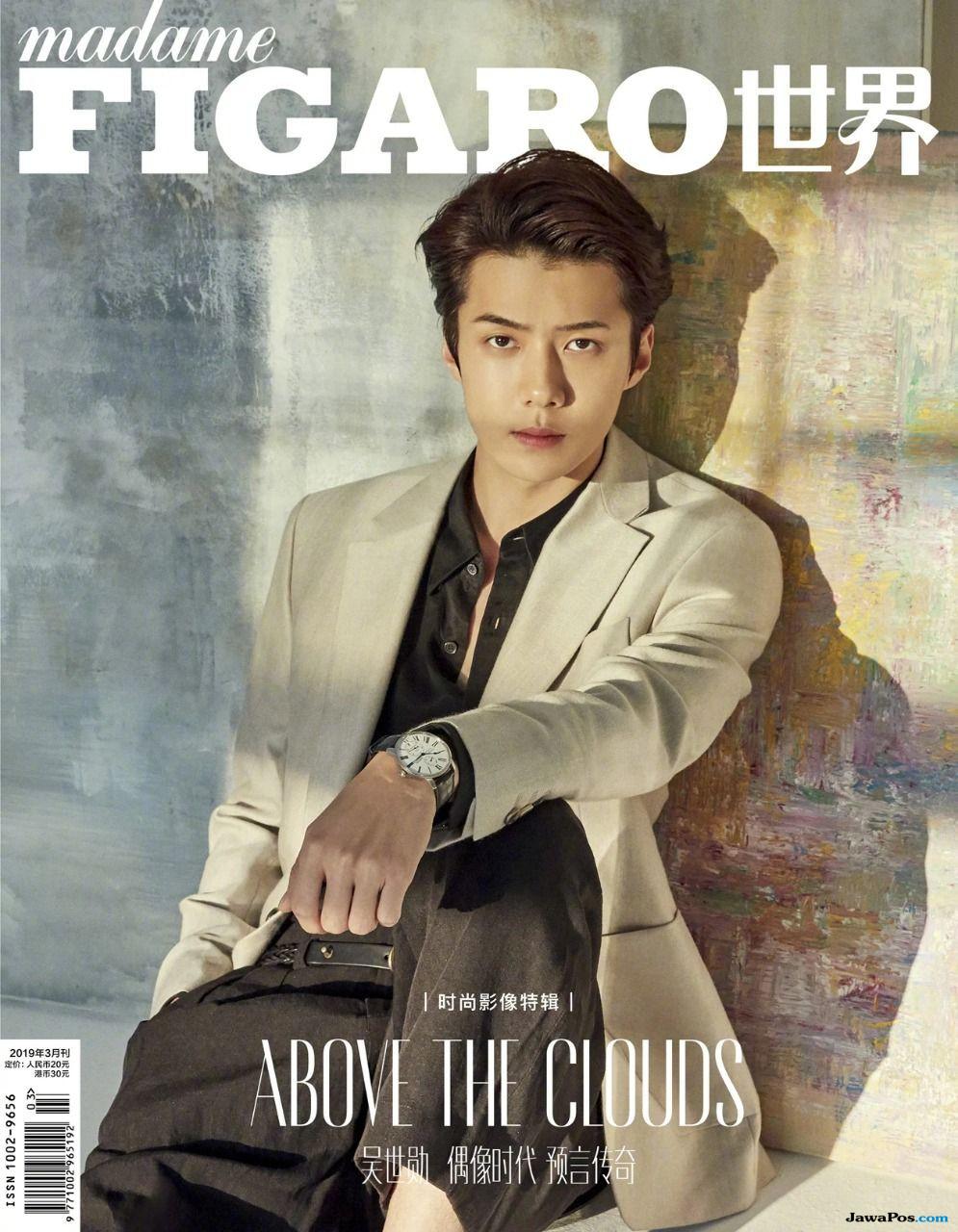 Sehun EXO Buat Madame Figaro Ludes Bak Kacang Goreng