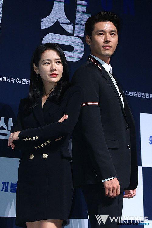 Son Ye Jin Tegaskan Tak Berkencan dengan Hyun Bin