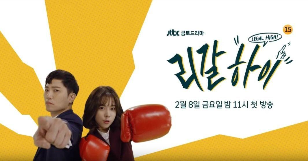 Tanggung Jawab Gara-gara Mabuk, Kim Byung Ok Mundur dari 'Legal High'