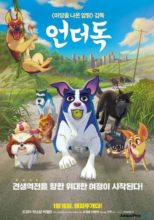 The Underdog D.O EXO Sukses Masuk Jajaran Box Office Korea Sejak Rilis